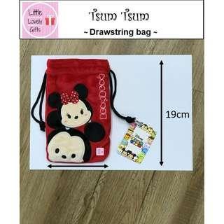 Tsum Tsum drawstring pouch