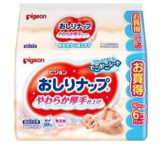 Pigeon Baby Wipes 99% Water (Packet of 6)