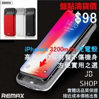 (清貨價最後一件) Remax iPhone X 無線背夾式 3200mAh 充電寶 PENEN SERIES (PN-04) 充電殼 iphone X 充電殼 (iPhone X 用家恩物)