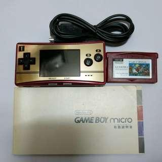 GBM Gameboy Micro Famicom 紅白機20周年紀念