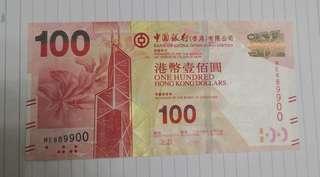 中銀2015 佰元孖寶三連 ME889900