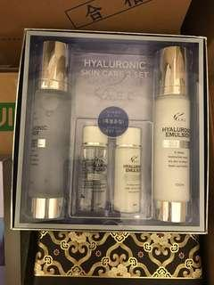 A.H.C. Skin care gift set