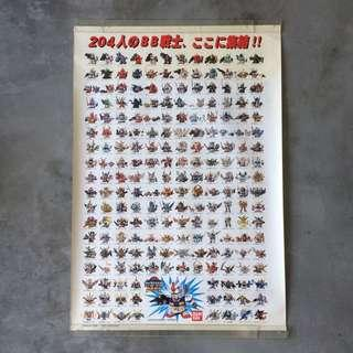 RARE Bandai BB Warriors Poster