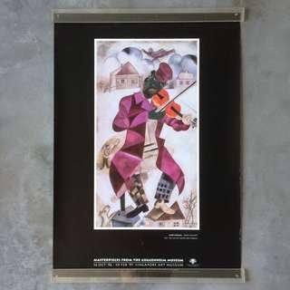 1996 Singapore Art Museum Poster