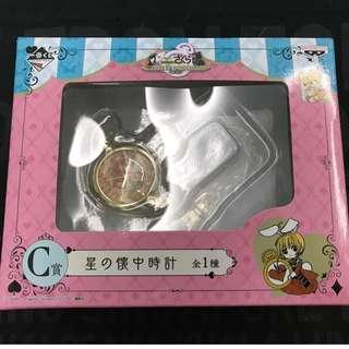 Pocket Watch Sakura in Wonderland - ICHIBAN KUJI PRIZE C
