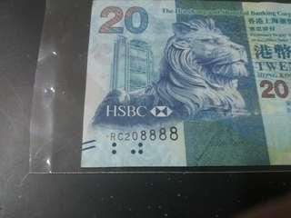 香港紙幣20蚊靚唔靚number