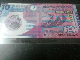 香港十蚊膠紙 好number 三對子