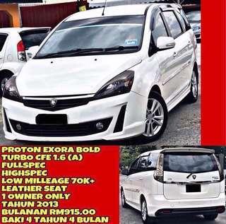 PROTON EXORA TURBO CFE BOLD 1.6 AUTO FULLSPEC HIGHSPEC SAMBUNG BAYAR / CONTINUE LOAN