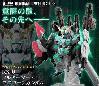 FW Gundam Converge: Core RX-0 Full Armor Unicorn Gundam 獨角獸高達 全武裝