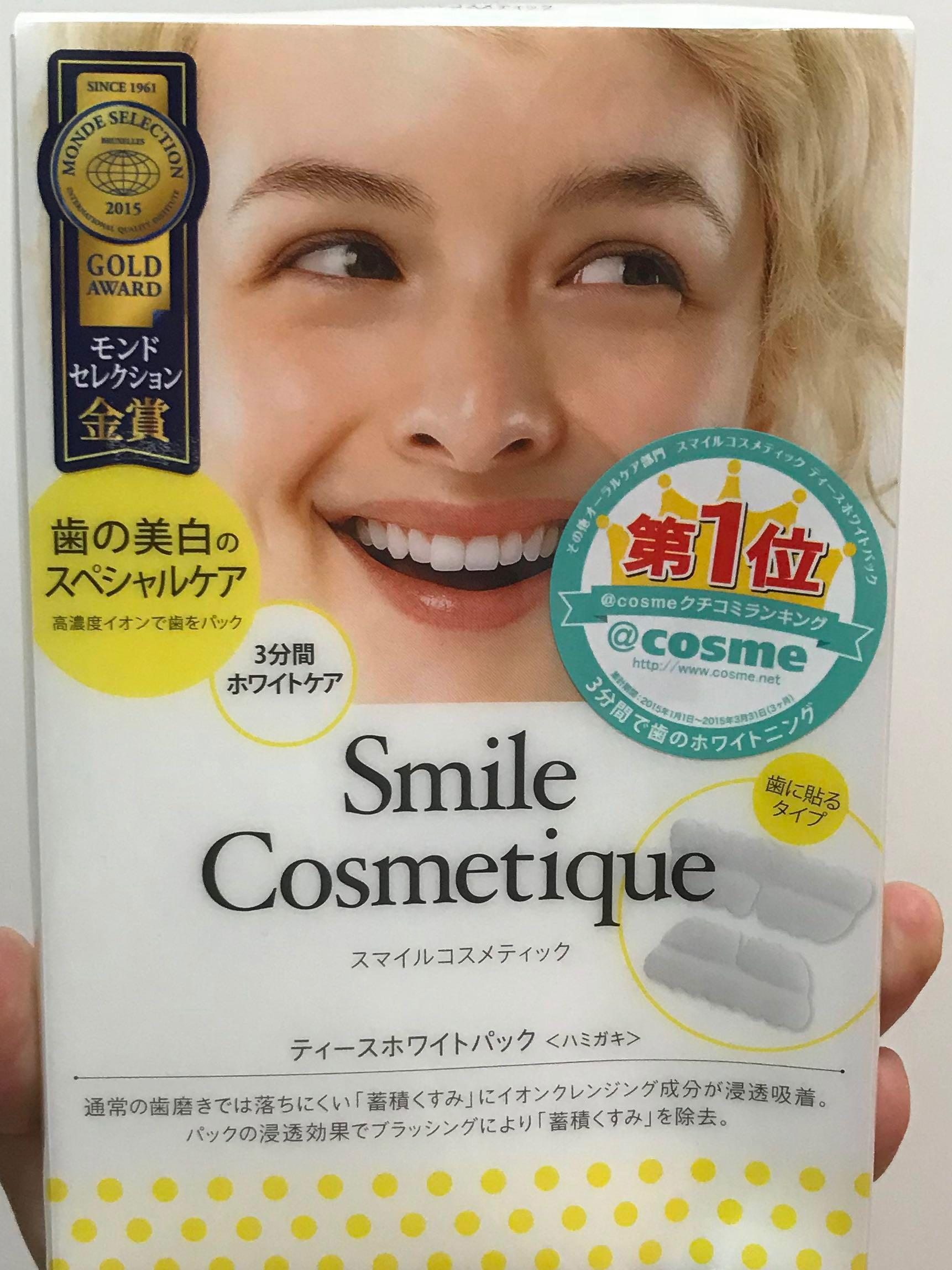 From Japan Smile Cosmeticque Teeth Whitening Health Beauty