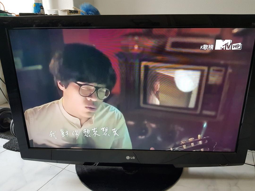 LG 42 INCH LCD TV