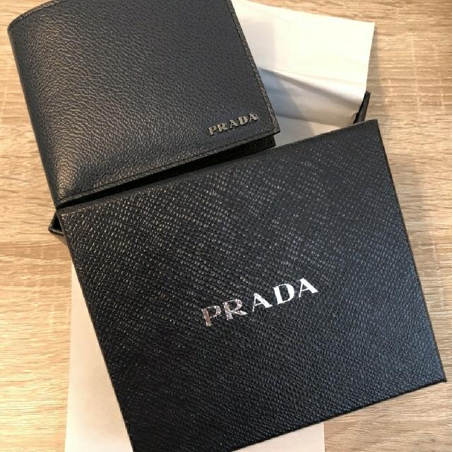 9c71aba0ba52 Prada Classic Bifold Male Wallet BNIB, Men's Fashion, Bags & Wallets ...