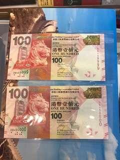 2010年匯豐銀行100(靚碼,UNC)