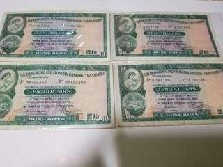 (4張) 匯豐 10蚊 1973 1978 1981 1982 十蚊 拾圓 Ten Dollars HSBC