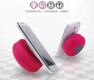 Bluetooth Speaker - Waterproof