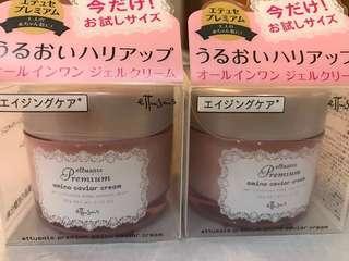 艾杜紗 全效保濕水乳霜 35g