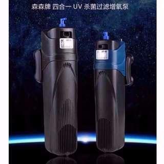 Sunsun JUP-01 / 02 / 23 Internal Filter with UV light for Fish Tank