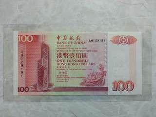 中銀舊版 $100 紙幣 (AH129191)