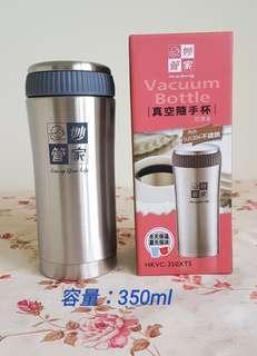【翔玲小舖】妙管家真空隨手杯/保溫杯350ml HKVC-350XTS