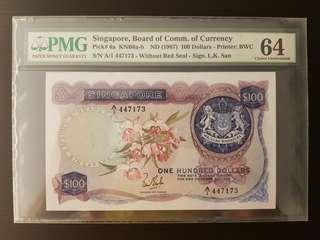A/1 orchid $100 banknote PMG 64