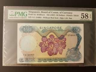 A/1 orchid $50 PMG 58 EPQ