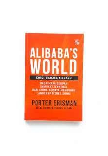 Alibaba's World (Porter Erisman)