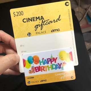 包平郵 cinema giftcard $200HKD