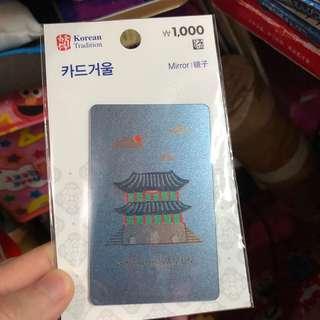 包平郵 GwangHwaMun Mirror