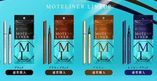 🚚 日本MOTE LINER 大和匠筆 眼線液筆