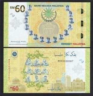 Malaysia Commemorative Note (for information and sharing purpose only)
