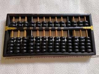 算盤 Abacus