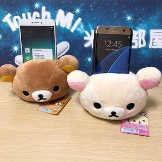 《日本直送》SAN-X Rilakkuma 鬆弛熊 牛奶熊 公仔 電話座 mobile 寫字枱 屋企 房間 手機座