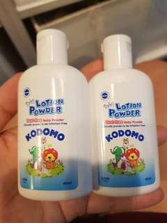 BN Kodomo Baby Lotion powder