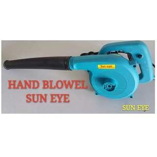 Hand Blower Sun Eye