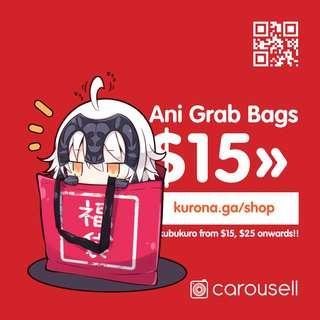 🉐 Anime Grab Bags Fukubukuro (福袋)