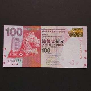 2016年 匯豐亂蛇 $100 (QZ6845)