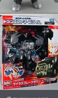 [WTB] Transformers Arms Micron 24 Breakdown
