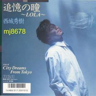 Hideki Saijo Single EP 54 Tsuioku no Hitomi Lola Vinyl Record Jpop