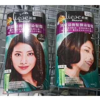 🚚 特價710元  好市多代購 LIESE 莉婕BLAUNE頂級染髮霜 《自然棕、深棕3入裝》