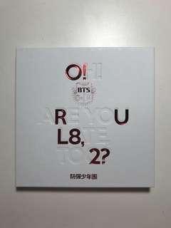 [WTS] BTS O!RUL8,2?