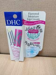 DHC flavored lip cream - Rosemary