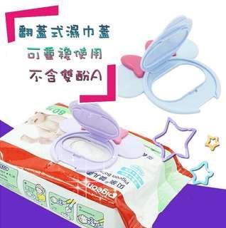 🚚 日本嬰兒卡通翻蓋式濕紙巾蓋子