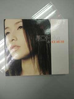 🚚 蕭亞軒 紅玫瑰二手cd
