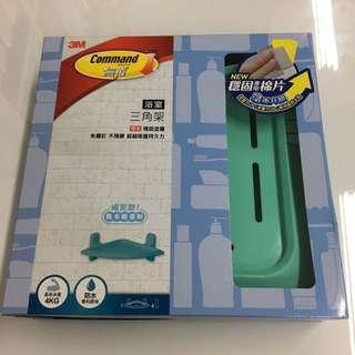 全新3M浴室三角架