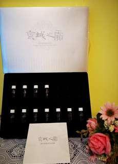 🚚 京城之霜激光密集美白安瓶