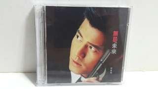 2000年 WEA 郭富城 無忌VS未來 CD+VCD