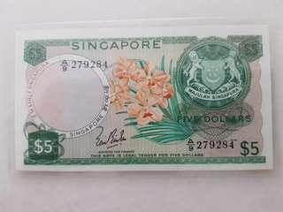 $5 orchid series signed by LKS