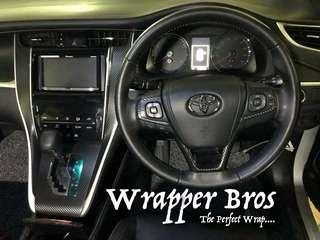 Harrier Interior Wrapping