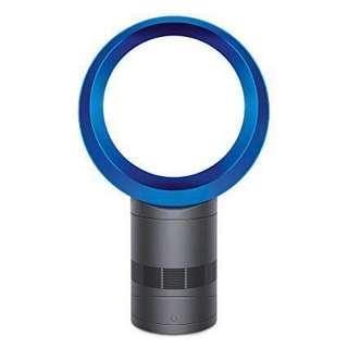 Dyson AM06 Blue Iron