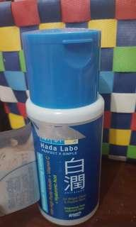 Hada Labo Ultimate Whitening Lotion